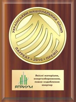Лауреат премии
